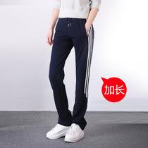 2018秋季新款加长运动裤175女休闲卫裤直筒型180高个子女裤