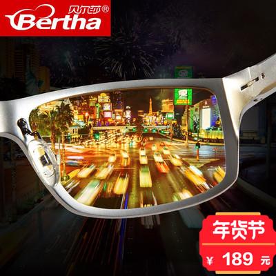 夜视镜开车专用男偏光司机夜间驾驶防远光灯防眩光高清增光亮眼镜