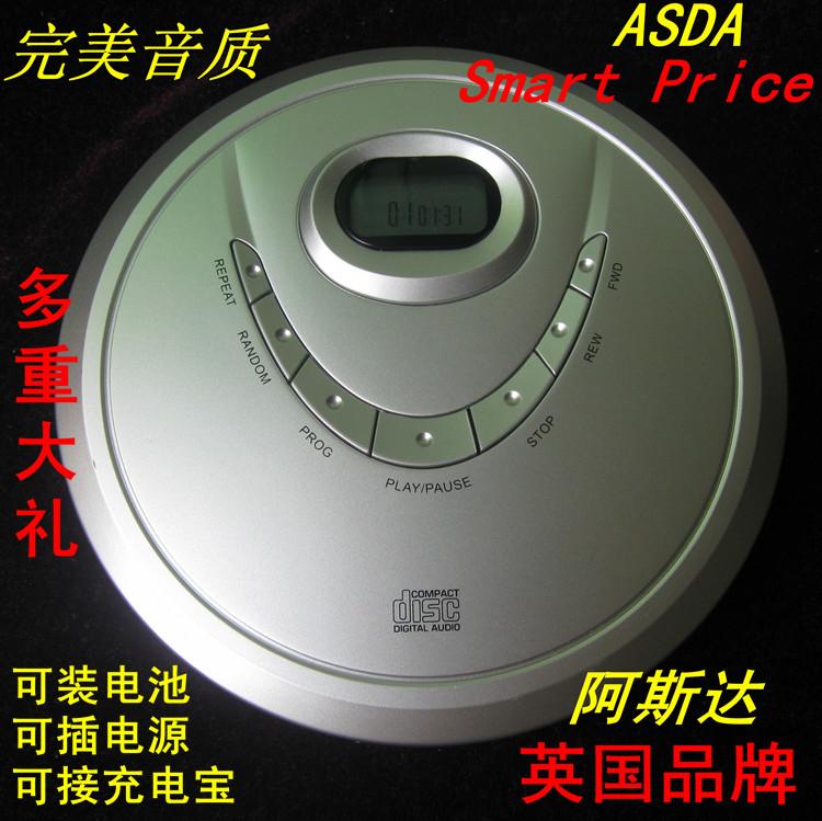 特价英语品牌 便携式 CD机 随身听 CD播放机 支持英语光盘