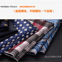 Men's texture jacquard square dress dress wedding groom pocket towel best man Korean version of the British gift box