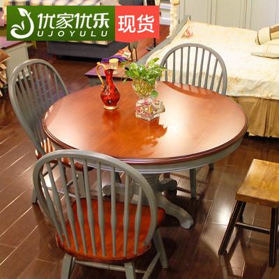 美式乡村实木圆形餐桌餐椅组合家用六人复古饭桌地中海大圆桌子