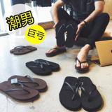 人字拖男士夏防滑简约休闲纯色韩版平跟凉拖鞋夹脚沙滩鞋潮男包邮