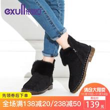依思q冬新款百搭休闲兔毛加绒侧拉链短靴低跟粗跟女靴子T7183627图片