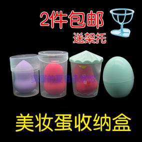 美妆蛋收纳透明盒子葫芦粉扑海绵便携带圆形防尘带盖一体式塑料盒