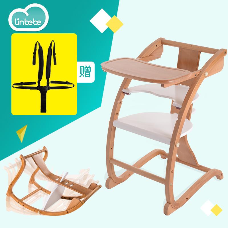 新生婴儿座椅