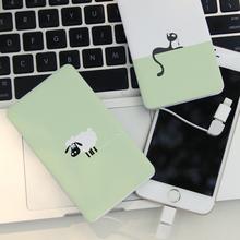 超薄便携小巧迷你充电宝苹果vivo小米oppo华为卡通可爱移动电源轻