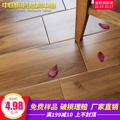 佛山瓷砖木纹砖150 800仿实木地板砖卧室地砖客厅阳台露台砖地砖