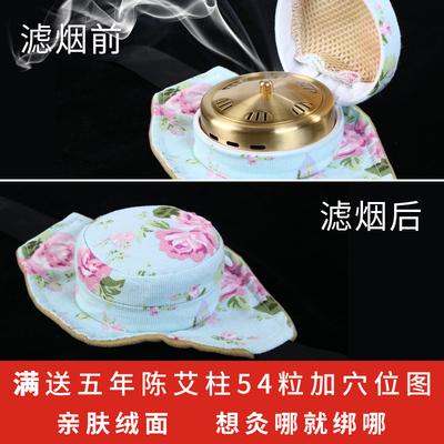 艾灸盒纯铜无烟随身灸家用无烟熏全身艾炙艾条祛湿宫寒妇科艾灸仪