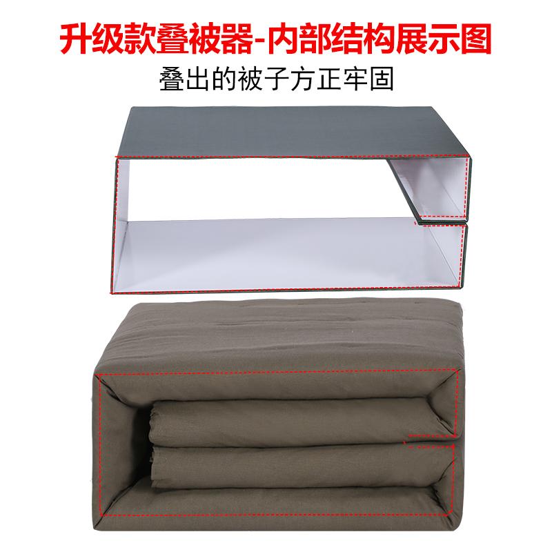 叠被神器豆腐块标准军训学生宿舍标兵模型内务板叠被子军被定型
