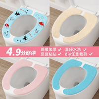 6 pairs of toilet seat cushions household waterproof cute toilet stickers circle toilet seat toilet cover thick paste universal