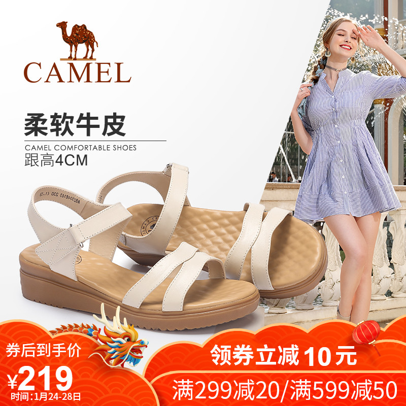 骆驼女鞋 2018夏季新款 简约真皮坡跟凉鞋舒适厚底平底鞋妈妈鞋