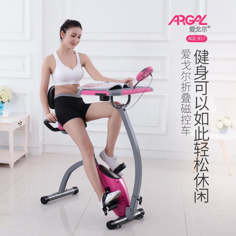 康复训练家用运动自行车脚踏车动感单车