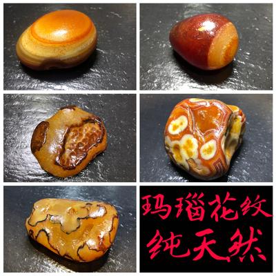 纯天然马达加斯加玛瑙奇石冰彩玛瑙冰彩玉缠丝花纹手把件籽料