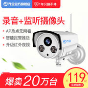 Joan HD wireless network mobile phone remote wifi monitor set home night vision outdoor smart camera
