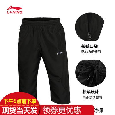 李宁七分短短裤2019新夏季运动裤男士新款训练系列短装夏季运动裤