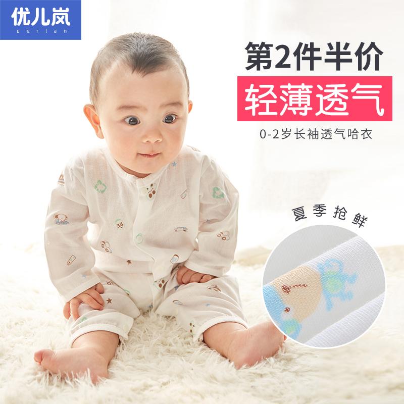 婴儿衣服夏季薄款男女宝宝春秋纯棉纱布睡哈衣6连体衣新生儿3个月