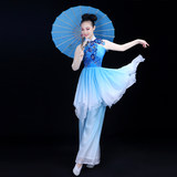 Falling Flower Classical Dance Costume Female Elegant Chinese Style Modern Jasmine Fan Dance Costume Gradient Adult