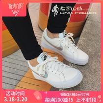 44.5威牛皮耐磨潮流时尚百搭男士板鞋休闲鞋s正品海外版盖