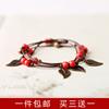 编织手链民族风