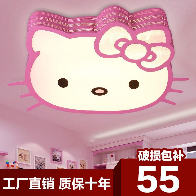 kitty猫卧室灯
