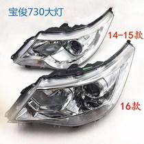 10-12年丰田皇冠前大灯总成氙气灯前照明系统原厂原装拆车件