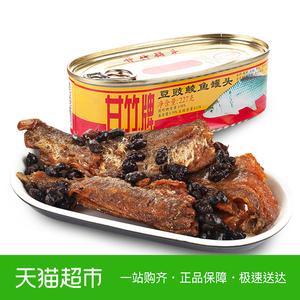甘竹牌豆豉鲮鱼罐头227g下饭菜特产即食拌饭鲮鱼肉罐头