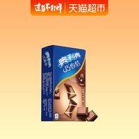 亿滋奥利奥巧心结巧克力味47g便携装休闲办公室小零食小吃点心
