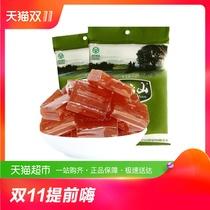 义乌特产特级金丝半干蜜枣5斤散装食品甜零食坚果蜜饯枣果干枣类