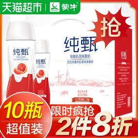 蒙牛纯甄小蛮腰红西柚口味酸奶230g*10瓶