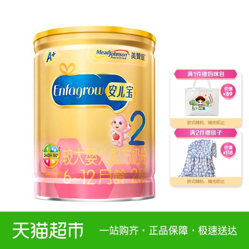 美贊臣安兒寶A+2段 900g較大嬰兒配方奶粉6-12個月