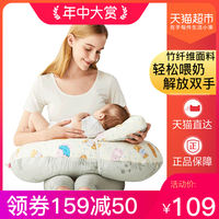 Le pregnant breastfeeding pillow feeding artifact breastfeeding pillow feeding pillow belt waist holding baby artifact cross hug baby month supplies