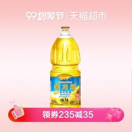 金龙鱼 阳光葵花籽油1.8L食用油 物理压榨 进口原料图片