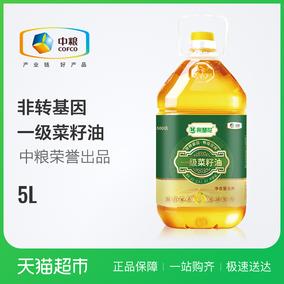 中粮荣誉出品荆楚花一级菜籽油5L非转基因压榨