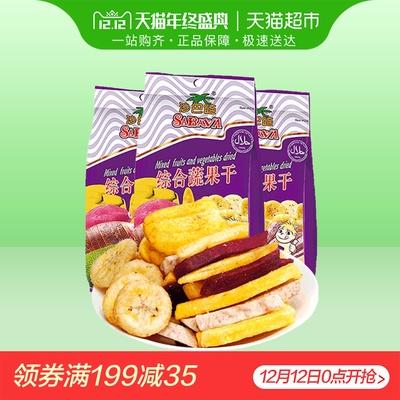 越南进口沙巴哇综合蔬菜干100g*3休闲果干菠萝蜜干蔬果干零食品