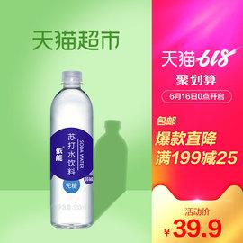 【爆款直降】依能加锌苏打水500ml*24瓶/箱弱碱性家庭量贩装图片