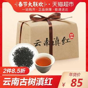 卢正浩工夫红茶云南凤庆古树滇红特级150g茶叶传统包