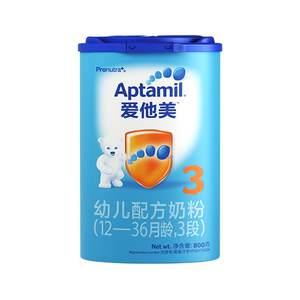 Aptamil爱他美 德国进口 幼儿配方奶粉3段 12-36月 800g