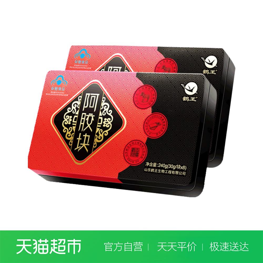 鹤王阿胶块240g*2盒山东特产道地阿胶片 铁盒装