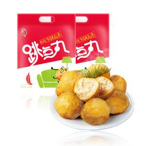 蜡笔小新鱼丸120g*2混合口味休闲零食鱼豆腐鱼蛋仔年货追剧小吃