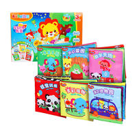 Aobei baby tearing rotten enlightenment book set 6 loaded puzzle early education toy baby boy girl gift box