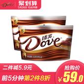 纵享新丝滑甜蜜糖巧 2碗装 Dove 德芙丝滑牛奶巧克力252g