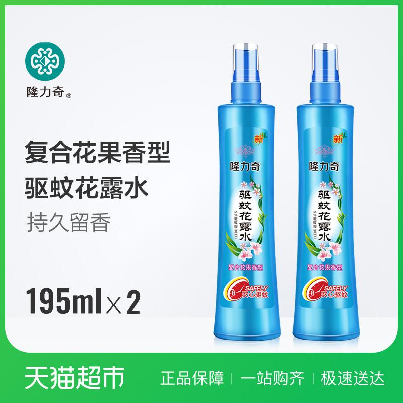 Защита от комаров Артикул 568278583604
