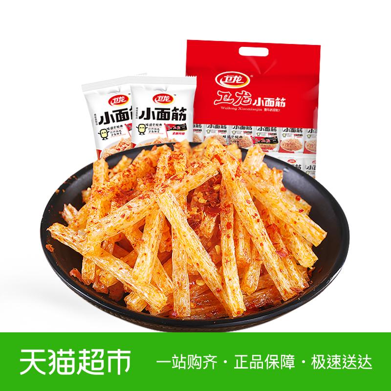 卫龙辣条小面筋280g香辣味零食网红小吃小辣片8090后湖南重庆特产图片