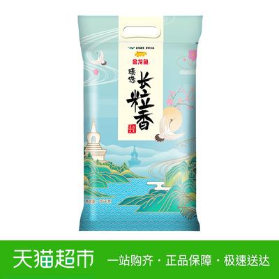 金龙鱼 臻选长粒香大米 10KG 新米 长粒香米 东北大米