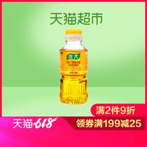 烘焙食用油调味6.38L物理压榨一级花生油5S鲁花