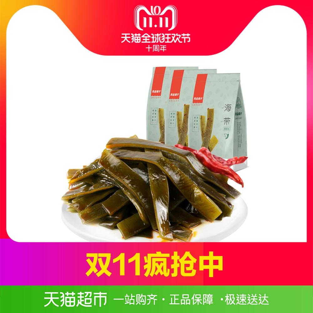 良品铺子海带丝香辣味218gx3袋开袋即食零食组合