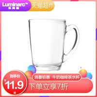 Luminarc/乐美雅清晨钢化玻璃把杯320ml茶水牛奶咖啡杯法国弓箭