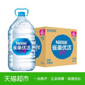 雀巢 优活饮用水 5L*4瓶/箱  新老包装随机发放