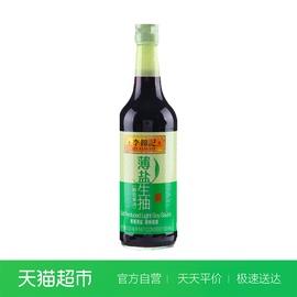 李锦记薄盐生抽500ml 天然酿造薄盐健康酱油精选原料图片