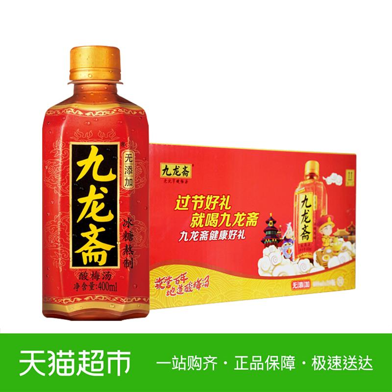 【买二免一】九龙斋 古方酸梅汤饮料 400ml*12瓶 火锅必备饮品